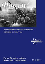 russcover15 (1)